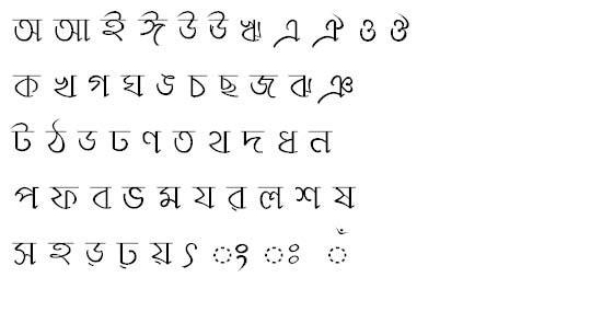 Ekushey Durga Bangla Font