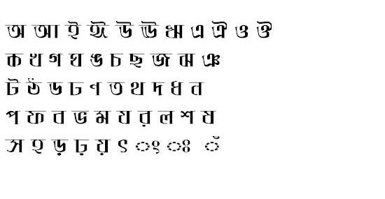 Ekushey Godhuli Bangla Font