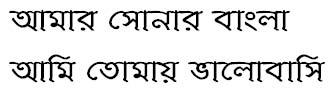 Ekushey Mohua Bangla Font