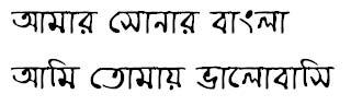 Ekushey Puja Bangla Font