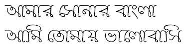 Ekushey unarbhaba Bangla Font