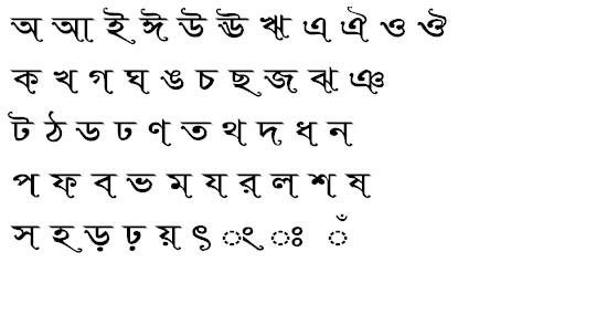 Ekushey Sumit Bangla Font