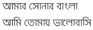 Mukti Narrow Bangla Font