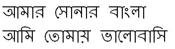 Vrindab Bangla Font