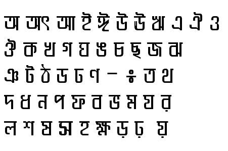Lipi Bely Bangla Font