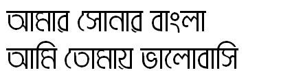 BrahmaputraMJ Bangla Font