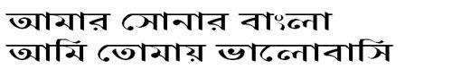 Buriganga Bangla Font
