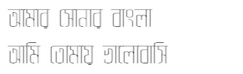 Bangla Stylish Font - Free Download