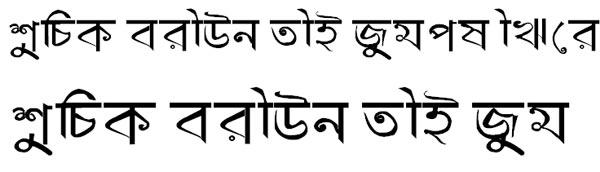 Abengali Bangla Font