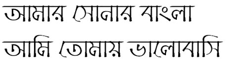 Charu Chandan Bangla Font