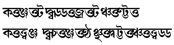 Shree-Ban-0552 Bangla Font