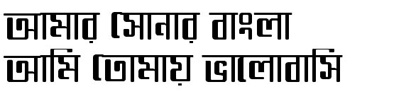 Somoyer Srot Bangla Font