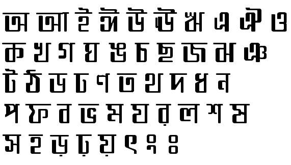 Somoyer Srot Bangla Font