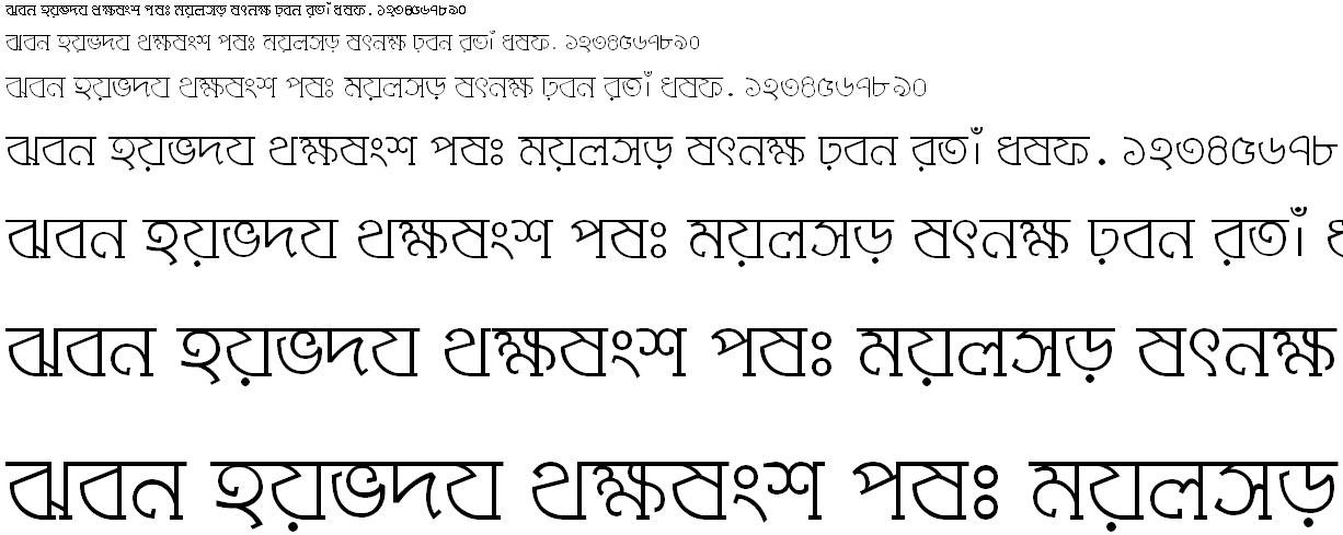 Adbid1 Bangla Font