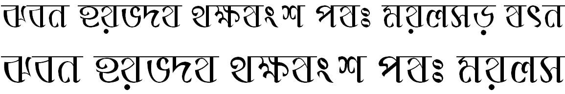 Adbid3 Bangla Font