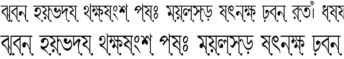 Adbid4 Bangla Font