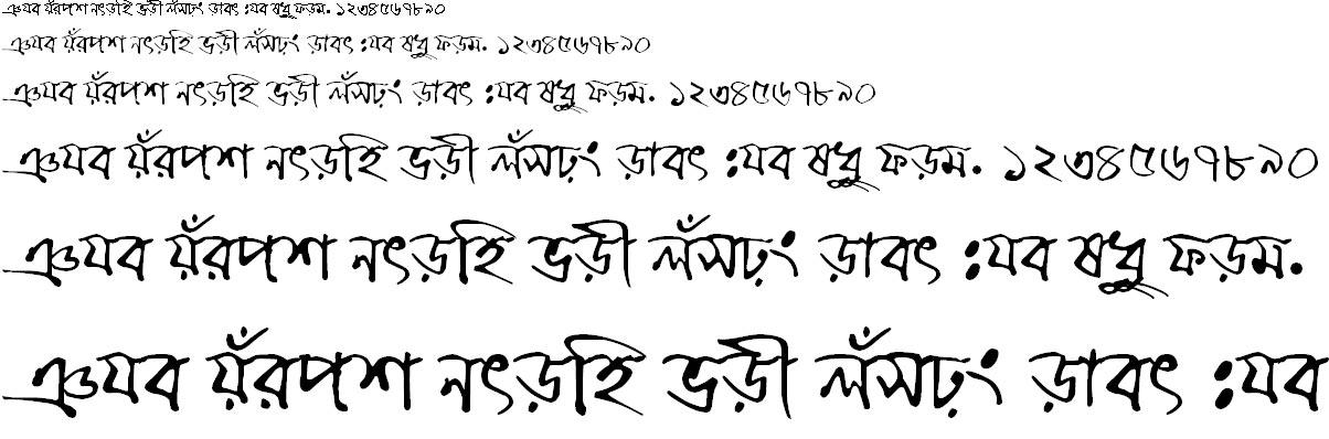 Adbid6 Bangla Font