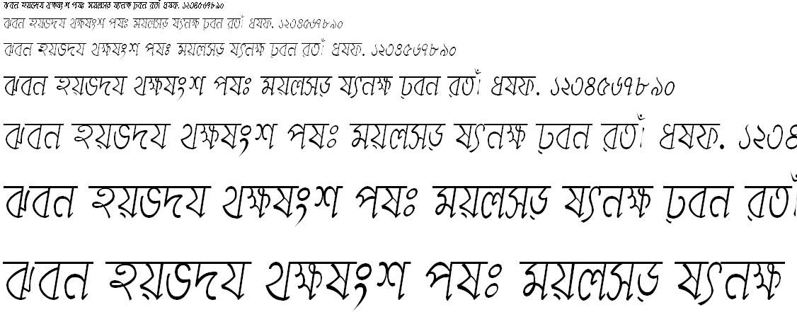 Adbid9 Bangla Font
