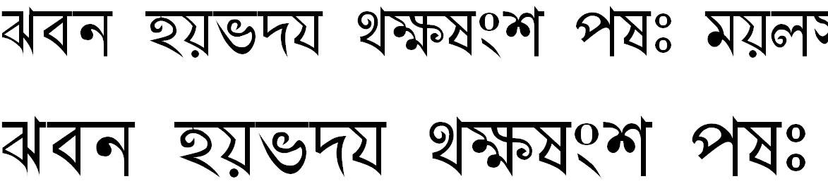Adbid10 Bangla Font