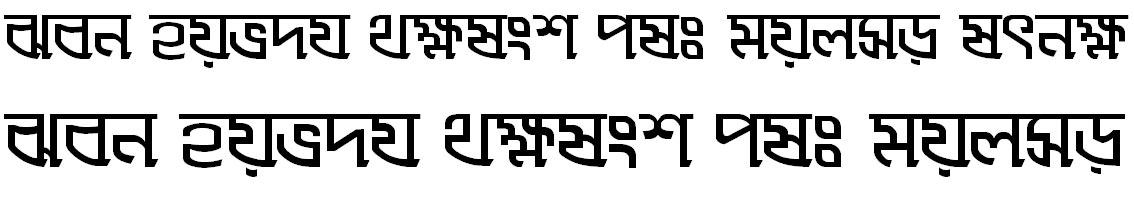 Adbid11 Bangla Font