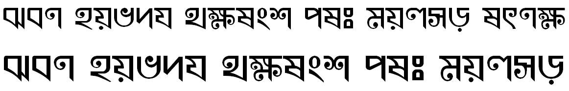 Adbid12 Bangla Font