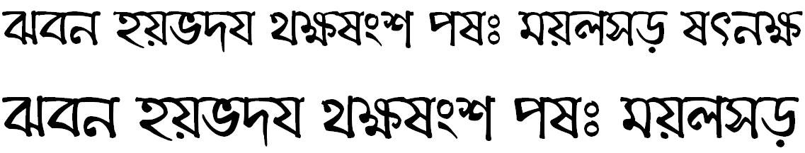 Adbid13 Bangla Font
