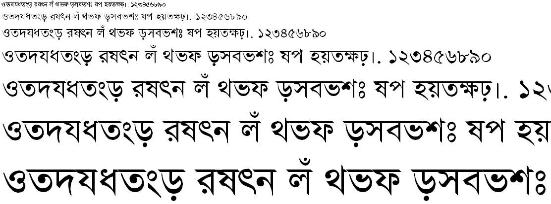 Adbid Bangla Font
