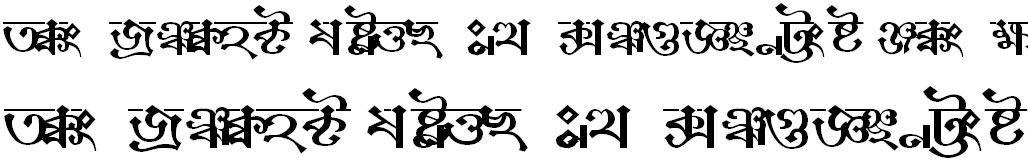 BN-TT-Abhijit Bangla Font
