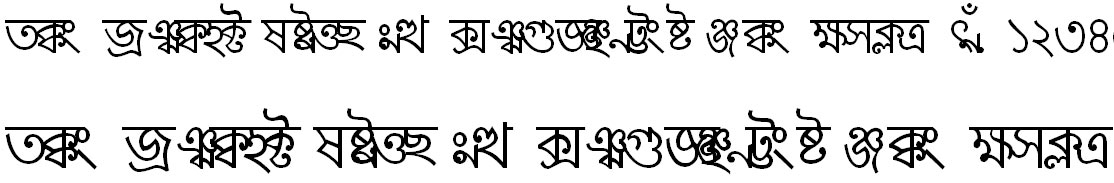 BN-TT-Durga Bangla Font