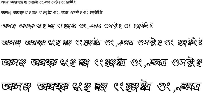 BN-TT-Marinal Bangla Font