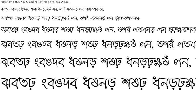 Adbid2 Bangla Font