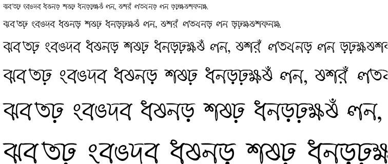 Adbid5 Bangla Font