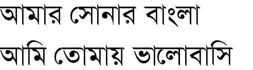 SutonnyP Bangla Font