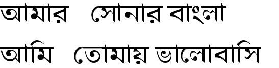 SushreeP Bangla Font