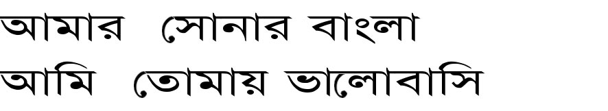 SulekhaTE Bangla Font