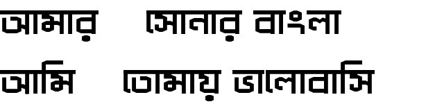 ShurmaP Bangla Font