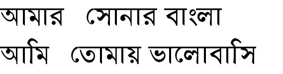 RinkiP Bangla Font