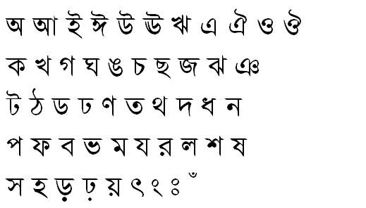 SabrenaTonnyMJ Bangla Font