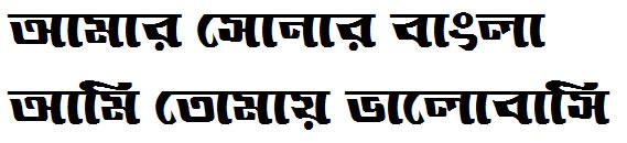 Lotika Bangla Font