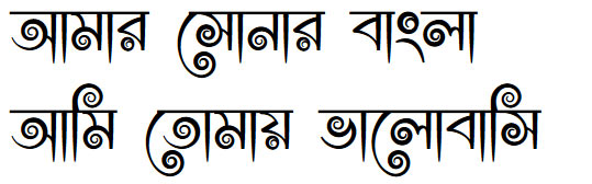 Rajon Shoily Bangla Font