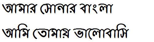 Asavari Bangla Font