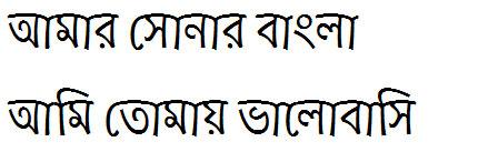 Atma Bangla Font