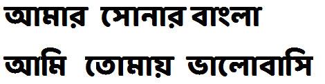 Baloo Da Bangla Font