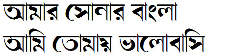 Bikram Bangla Font