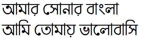 Bishnu Unicode Bangla Font