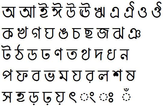 Bishnu Unicode Bangla Font