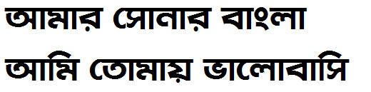 Bitopi Bangla Font