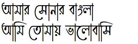 Bokul Bangla Font