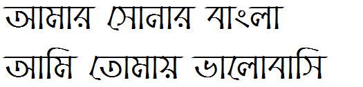 Charu Chandan Bangla Font