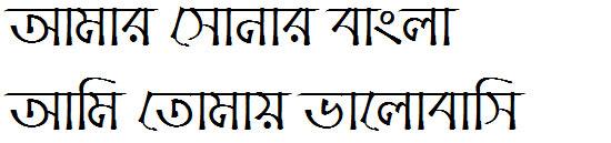 Charu Chandan Unicode Bangla Font